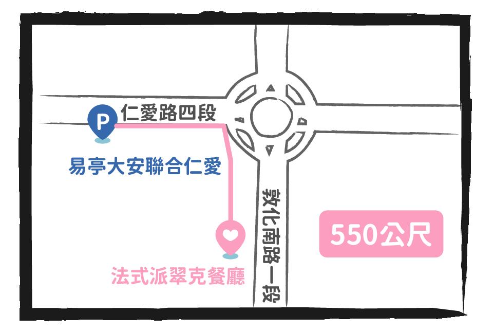 停車場: 易亭大安聯合仁愛(eTag新增場次) 台北市大安區仁愛路四段10號,停車場距離餐廳約7 分 (550 公尺)
